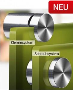 produkt_wandhalterung_klemmsystem_schraubsystem_wand